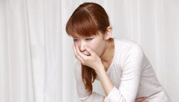 Como Reduzir As Náuseas Naturalmente? Imagem: (Divulgação)